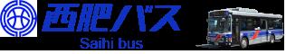 Saihi Bus