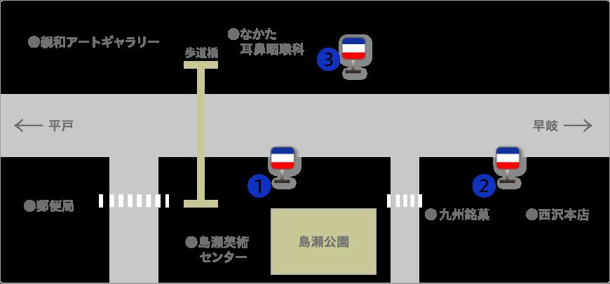 shimasemachi