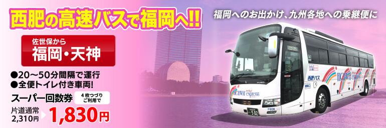 slide-fukuoka20191001