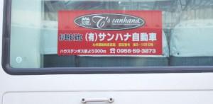 看板広告7