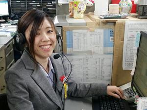 永田 理沙