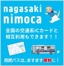 nagasaki nimoca