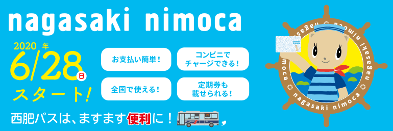 slide-nimoca1