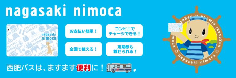 slide-nimoca2021