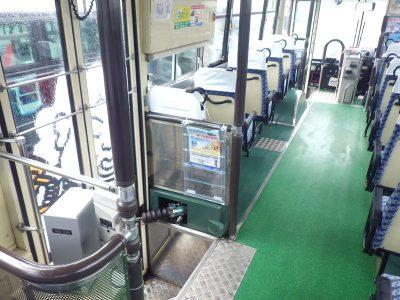 バス車内チラシ広告