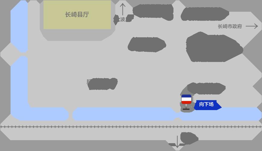 中央桥(下车专用)