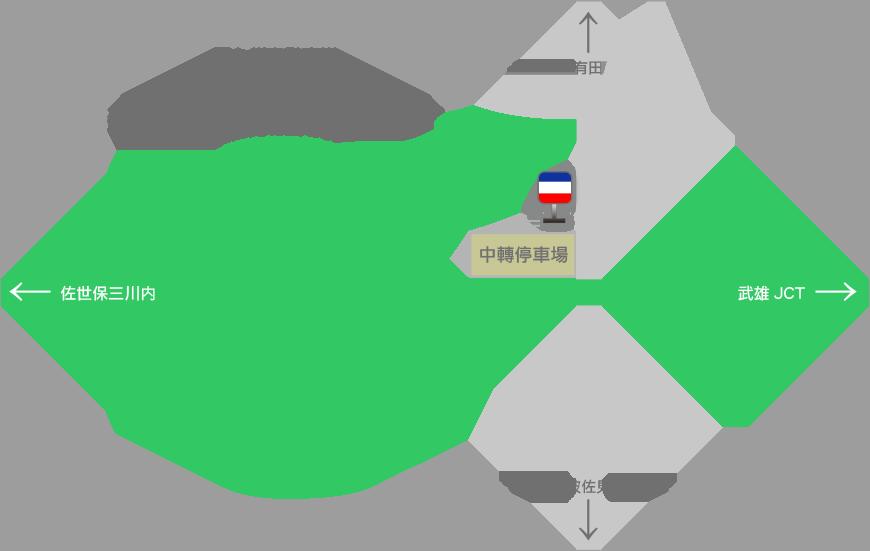 波佐見有田高速入口