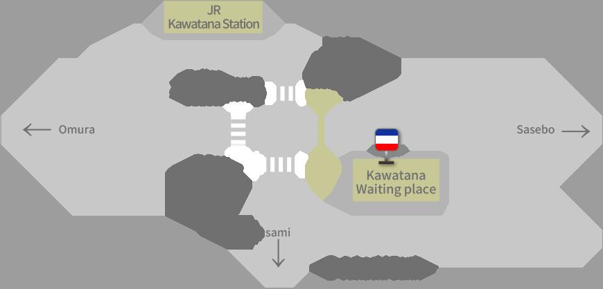 Kawatana Bus Center
