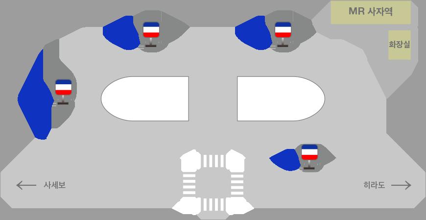 사자버스센터